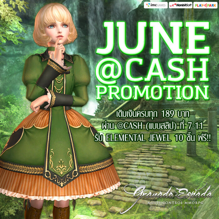 GE : June @Cash Promotion