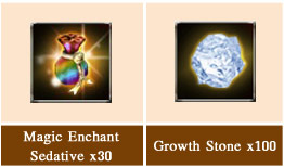 [GE] Cash Shop Update : Lyndon Box [Scarlet]