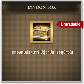 GE : November Lucky draw Promotion