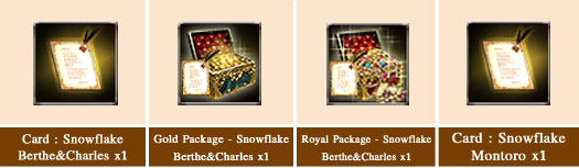 [GE] Cash Shop Update : Lyndon Box [Snow Time]