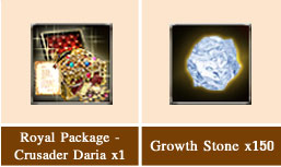 [GE] Cash Shop Update : Lyndon Box [Crusader Daria]