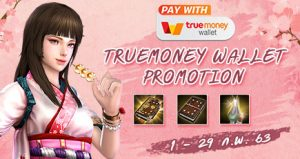 1-TrueMoneyWallet-feb-435x230