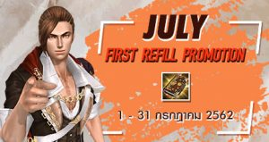 july-FirstRefill--435x230