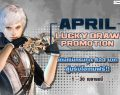 GE : April Lucky Draw Promotion