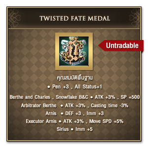 S2 Twisted-Fate-Medal