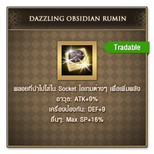 [GE]: Lucky Draw on SEP 2020