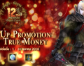 [GE]: Step Up Promotion By True Money