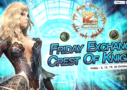 GE : Friday Exchange Crest of Knight