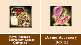 [GE]: LYNDON BOX : Wish Box #4 : Project B