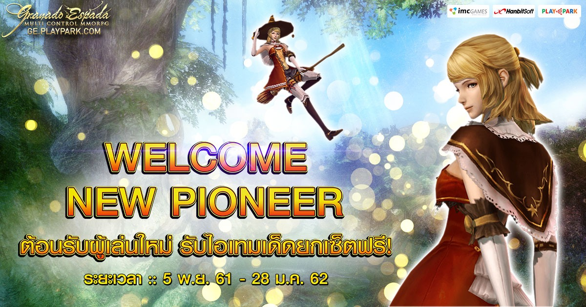 [GE]: Welcome New Pioneer