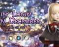 [GE]: Daily Login on December