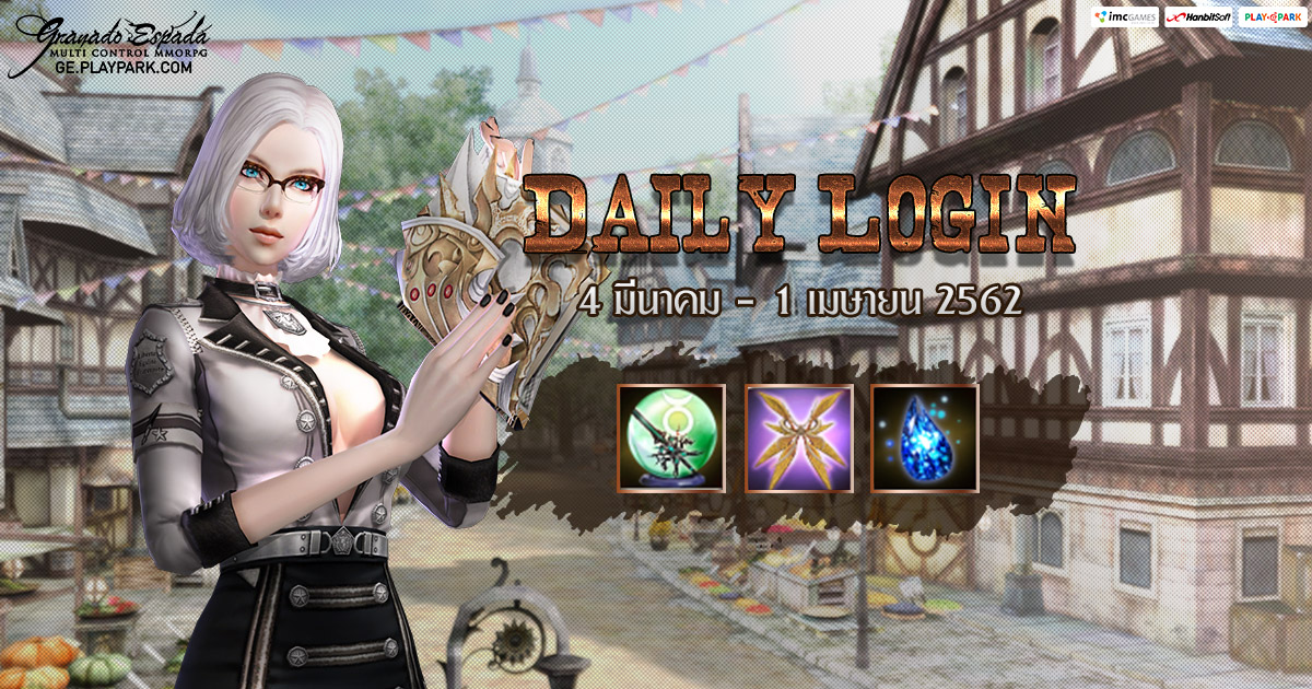 [GE]:Daily Login on March 2019