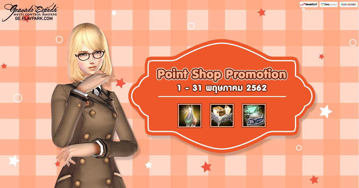 [GE]: Point Shop on May 2019