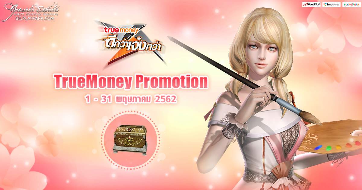 [GE]: True Money Promotion on May 2019