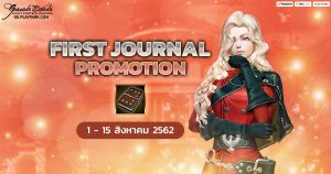 aug-FirstJournal-1200x630