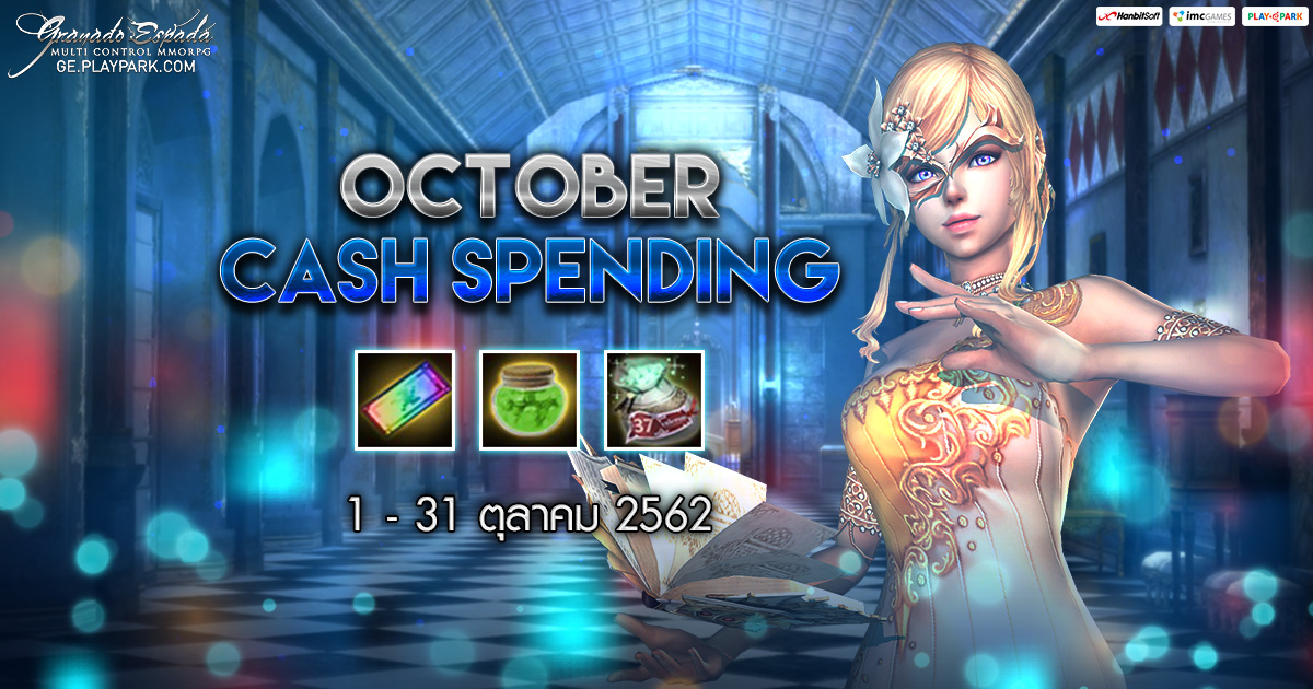 [GE]: Cash Spending on Oct 2019