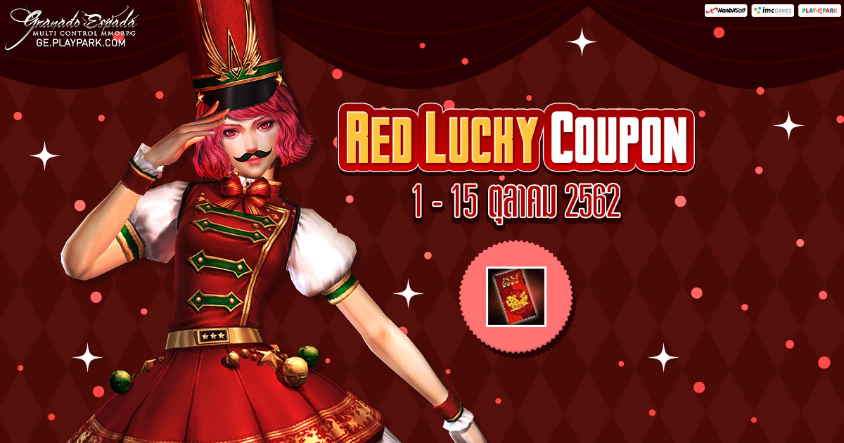 [GE]: Red Lucky Coupon on October 2019