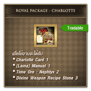 ROYAL PACKAGE - Charlotte