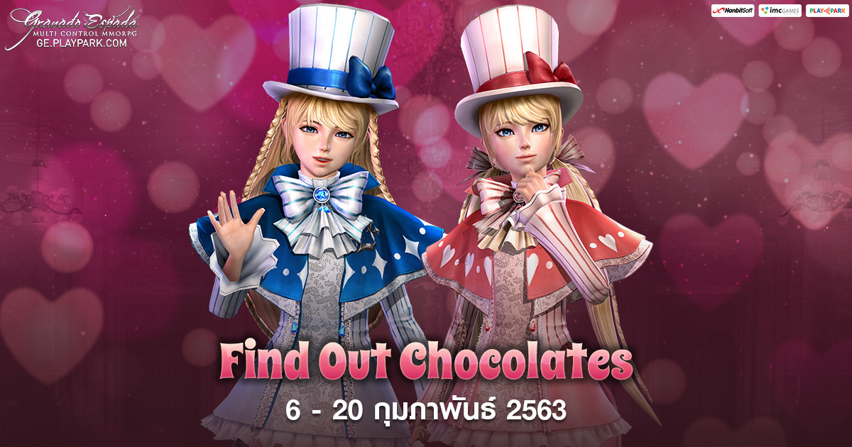 [GE] : Find Out Chocolate