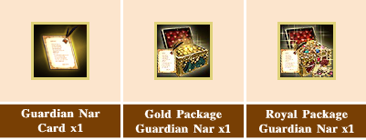 [GE] : Lyndon Box [Guardian Nar]