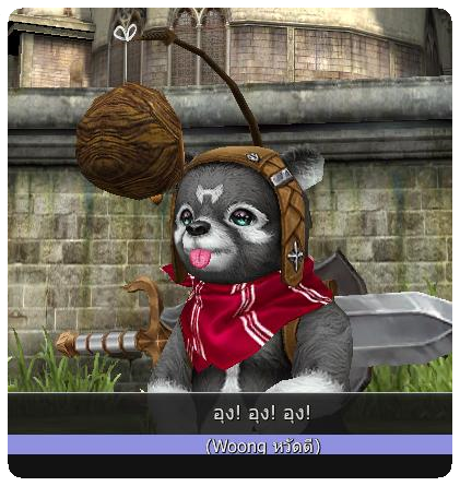[GE] : Guardian Nar's Episode Event