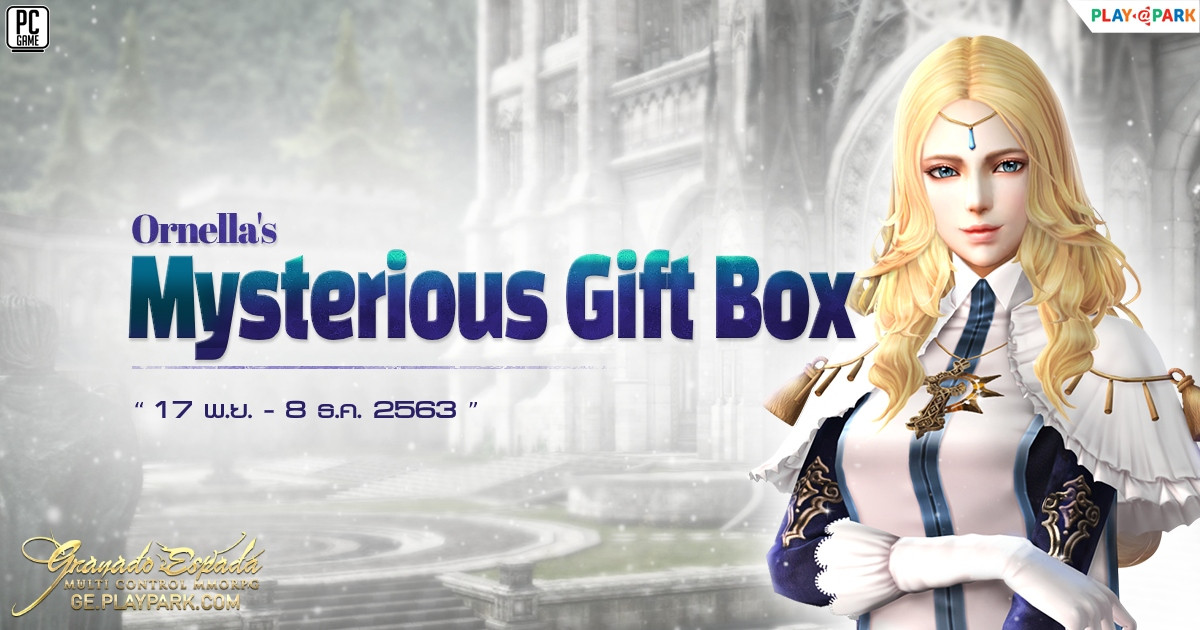 [GE]: Item Mall : Ornella's Mysterious Gift Box